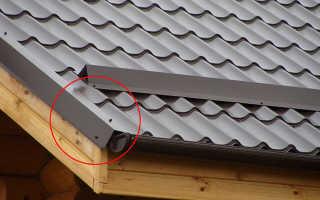 Монтаж ветровой планки на металлочерепицу