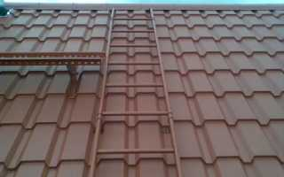 Лестница на крышу из металлочерепицы