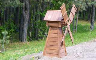 Декоративная мельница для сада своими руками