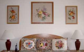 Вышивка в интерьере квартиры и дома