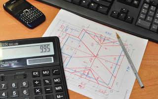 Как рассчитать металлочерепицу на вальмовую крышу