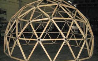 Как сделать купол