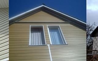 Чем обшить фронтон дома подешевле и красиво