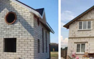 Сколько стоит построить небольшой дом из пеноблоков