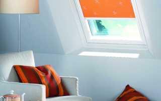 Шторы на мансардные окна в интерьере