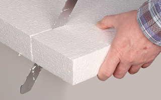 Как разрезать пенопласт чтобы он не крошился