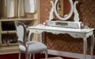 Туалетный столик для спальни