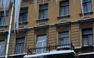 Борьба с сосульками на крышах