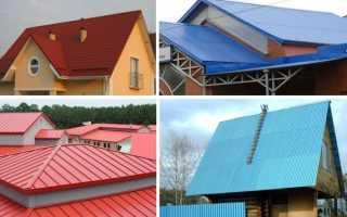 Как выбрать профнастил для кровли крыши?