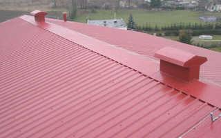 Какой минимальный уклон крыши из профнастила