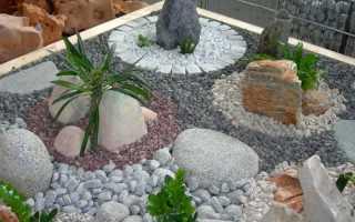 камни для ландшафтного дизайна1