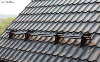 Нужны ли снегозадержатели для металлочерепицы