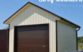 Чем перекрыть крышу гаража?