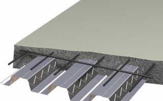 Перекрытия из профнастила и бетона
